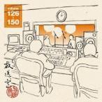 松本人志 放送室 VOL.126〜150 CD ROM