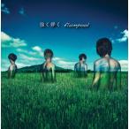 flumpool 強く儚く/Belief 〜春を待つ君へ〜 [CD+DVD]<初回限定盤> 12cmCD Single
