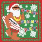 Hana-hou Hawaiians ハワイアン・クリスマス・パーティ! CD