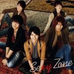 Sexy Zone バィバィDuバィ〜See you again〜/A MY GIRL FRIEND<通常盤> 12cmCD Single