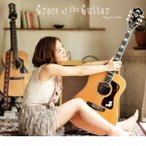 森恵 (J-Pop) Grace of the Guitar CD
