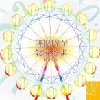 SKE48 (team S) PARTYが始まるよ CD