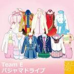 SKE48 (team E) パジャマドライブ CD