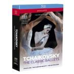 英国ロイヤル・バレエ 「チャイコフスキー・ザ・クラシック・バレエ」〜バレエ《白鳥の湖》、《くるみ割り人形》、《眠 Blu-ray Disc
