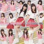 バクステ外神田一丁目 Oh my destiny [CD+DVD]<初回限定盤B> 12cmCD Single