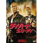 ジョン・ムーア ダイ・ハード/ラスト・デイ DVD