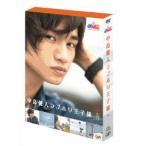 中島健人 JMK 中島健人ラブホリ王子様 DVD BOX DVD