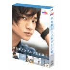 中島健人 JMK 中島健人ラブホリ王子様 Blu-ray BOX Blu-ray Disc