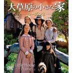 マイケル・ランドン 大草原の小さな家シーズン 2 バリューパック DVD