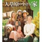 マイケル・ランドン 大草原の小さな家シーズン 3 バリューパック DVD