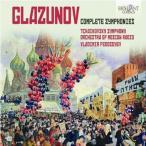 ヴラディーミル・フェドセーエフ Glazunov: Complete Symphonies CD