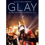 GLAY GLAY Special Live 2013 in HAKODATE GLORIOUS MILLION DOLLAR NIGHT Vol.1 LIVE DVD DAY 2〜真夏の豪雨篇〜(7.28 DVD