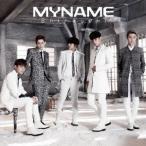 MYNAME Shirayuki (Type-A) [CD+DVD] 12cmCD Single