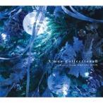 クリスマス・コレクションズ II ミュージック フロム スクウェア・エニックス CD