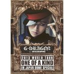 G-DRAGON (from BIGBANG) G-DRAGON 2013 WORLD TOUR ONE OF A KIND IN JAPAN DOME SPECIAL [2Blu-ray Disc+2CD+豪華ブ Blu-ray Disc ※特典あり
