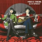GLIM SPANKY MUSIC FREAK CD