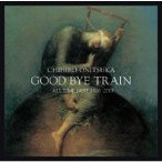 鬼束ちひろ GOOD BYE TRAIN 〜All Time Best 2000-2013 SHM-CD