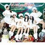 トゥィンクルヴェール from SUPER☆GiRLS ジン ジン ジングルベル 12cmCD Single