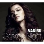 VANIRU Cosmic Night 12cmCD Single