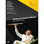 サイモン・ラトル モーツァルト: 歌劇「魔笛」 KV.620 DVD
