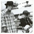 コブクロ ONE SONG FROM TWO HEARTS<通常盤> CD
