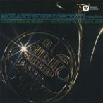 デニス・ブレイン モーツァルト:ホルン協奏曲(全曲)他 CD
