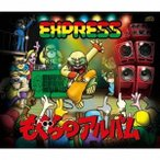 EXPRESS �⤰��Υ���Х� CD