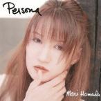 浜田麻里 Persona SHM-CD