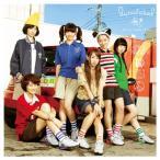 lyrical school わらって.net/My かわいい日常たち<初回限定盤> 12cmCD Single