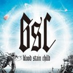 Blood Stain Child LAST STARDUST 12cmCD Single