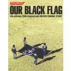 the pillows OUR BLACK FLAG the pillows 25th Anniversary NEVER ENDING STORY [9Blu-ray Disc+GOODS]<初回受注限 Blu-ray Disc 特典あり