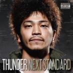 THUNDER NEXT STANDARD CD