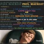 Paul Mauriat Le Grand Orchestra de Paul Mauriat Vol.1 & Vol.2 CD
