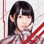 遠藤ゆりか モノクロームオーバードライブ [CD+DVD]<初回限定盤> 12cmCD Single