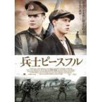 パット・オコナー 兵士ピースフル DVD