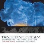 Tangerine Dream サンライズ・イン・ザ・サード・システム・ザ・ピンク・イヤーズ・アンソロジー 1970-1973 CD