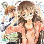 ラジオRewrite 月刊テラ・風祭学院支局 Vol.6 [CD+CD-ROM] CD