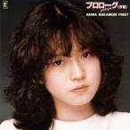 中森明菜 プロローグ CD