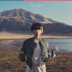 Salyu アイニユケル/ライン<初回限定盤> 12cmCD Single
