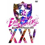 B'z B'z LIVE-GYM Pleasure 2013 ENDLESS SUMMER -XXV BEST- DVD