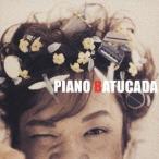 今井亮太郎 ピアノ・バトゥカーダ CD