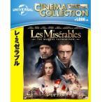 レ ミゼラブル ブルーレイ  Blu-ray