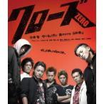 三池崇史 クローズZERO Blu-ray Disc