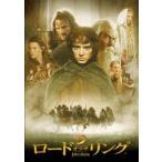 ピーター・ジャクソン ロード・オブ・ザ・リング DVD