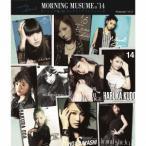 モーニング娘。'14 モーニング娘。'14 カップリングコレクション2<通常盤> CD