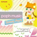 pop'n music Sunny Park original soundtrack vol.2 CD