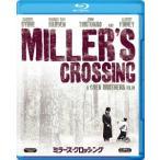 ジョエル・コーエン ミラーズ・クロッシング Blu-ray Disc