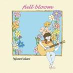 藤原さくら full bloom CD