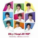 Hey! Say! JUMP AinoArika/愛すればもっとハッピーライフ<通常盤> 12cmCD Single