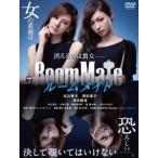 古澤健 ルームメイト DVD